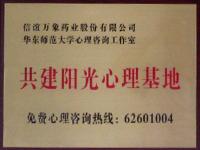 7 中国科技集团公司