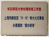 """6 上海市静安区""""1"""
